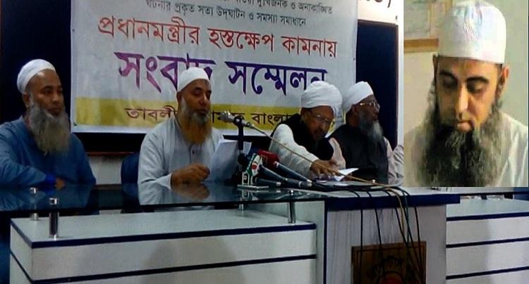 Government should take control of Tongi Ijtema Maidan, urge Saadists