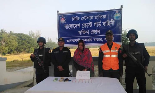 Woman held with Yaba in Noakhali