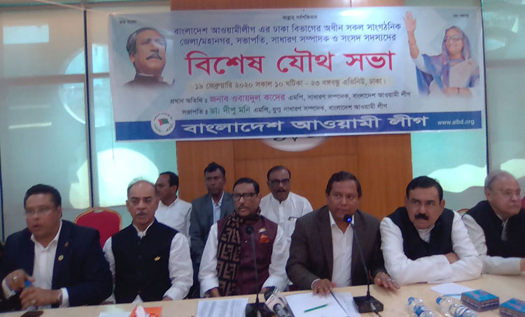No time to repeatedly talk about Khaleda