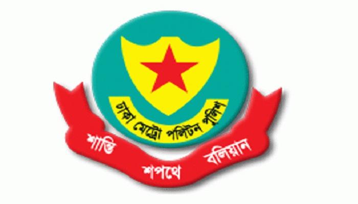 DMP transfers 4 asst commissioners
