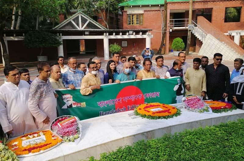 Sampadak Forum pays tributes to Father of the Nation