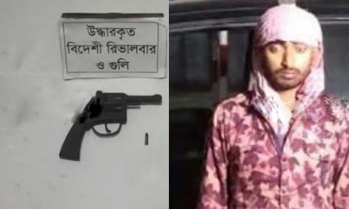 Youth held with pistol, bullet