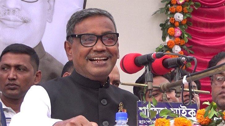 Quader's brother Mirza Quader wins Basurhat mayoral post