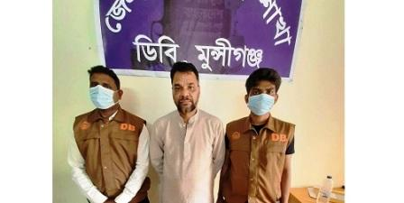 Jubo League leader held with pistol in Munshiganj