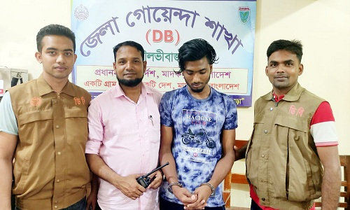 Youth held with Yaba in Moulvibazar