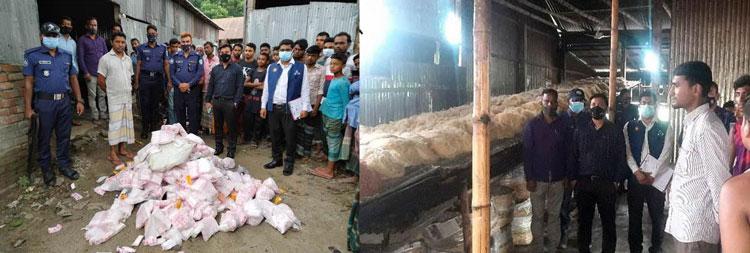 Spurious ice cream, vermicelli factories sealed in Kurigram