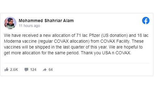 Bangladesh to get 71 lakh Pfizer, 18 lakh Moderna jabs: Shahriar