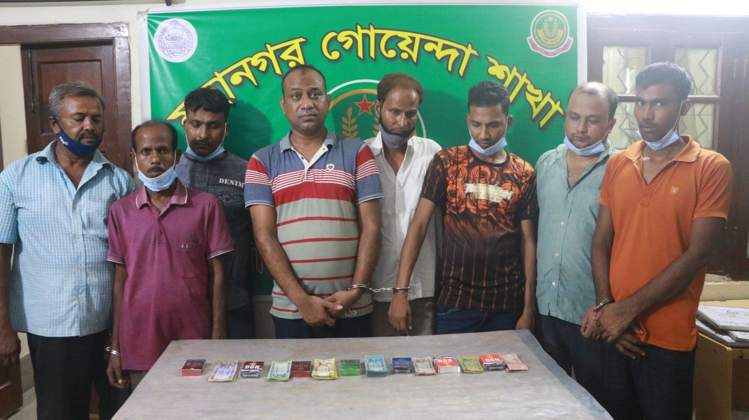 Nine gamblers held in Rajshahi